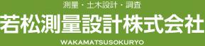 Wakamatsusokuryou Corporation.